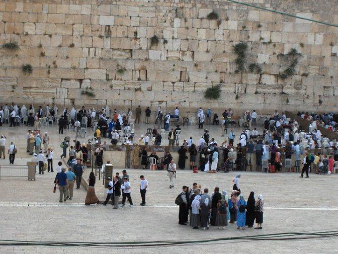 Wailing Wall in Jerusalem